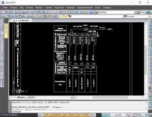 Конструктор для составления электрических схем по гост - dxf файл