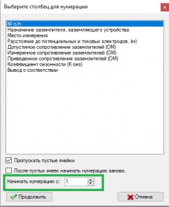 Опубликована новая версия ДНД ЭТЛ Профессионал .Нет v.5.3.6